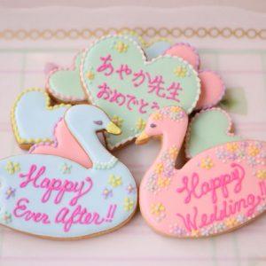 結婚式サプライズプレゼントのアイシングクッキー
