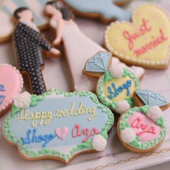 特別な記念日プレゼントのアイシングクッキー