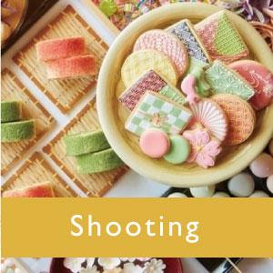 pr_shot_s
