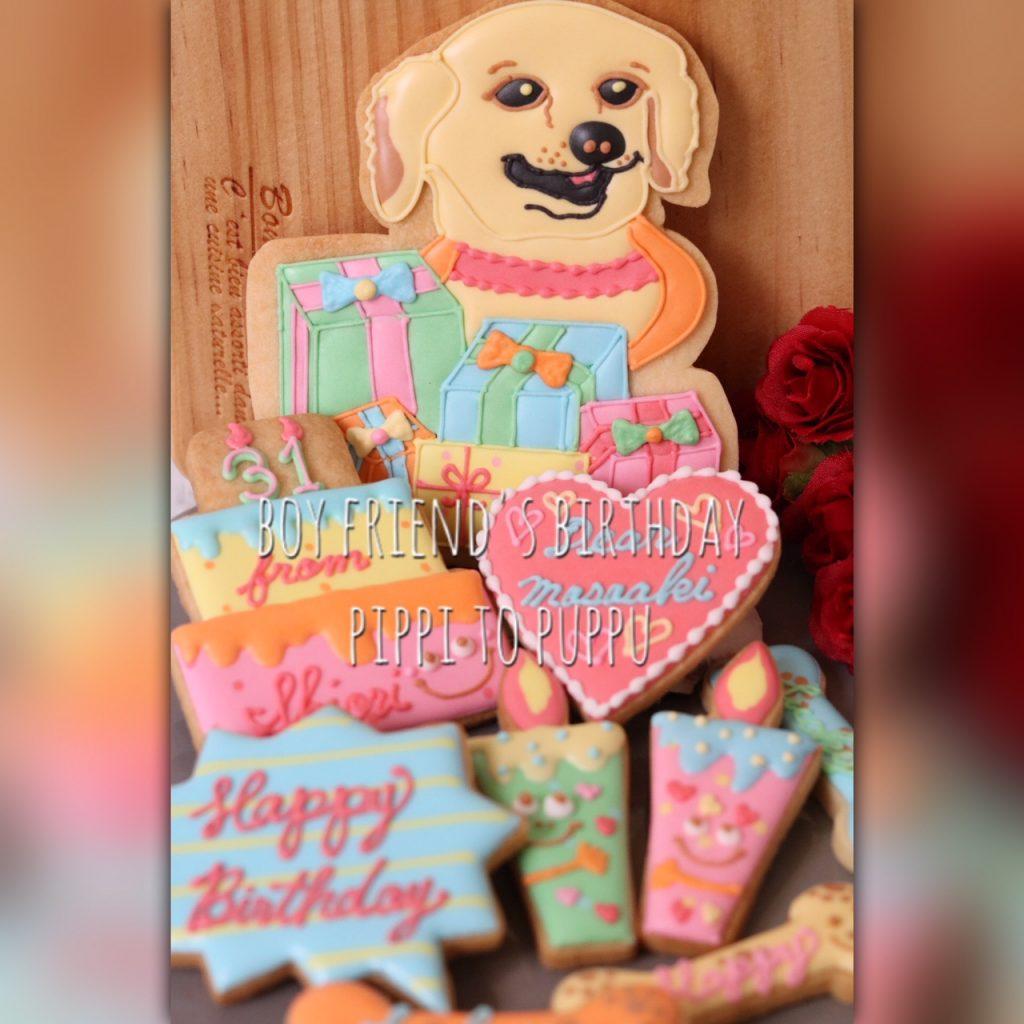 特別な誕生日プレゼントのかわいいアイシングクッキー