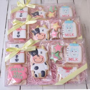 内祝いのオーダーアイシングクッキーを全国に通販します